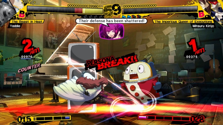 persona-4-arena-arcade-02