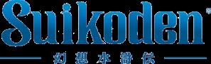 Suikoden_Logo
