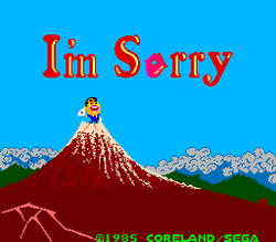250px-im_sorry_title_screen