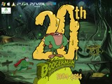 Boogerman 20th