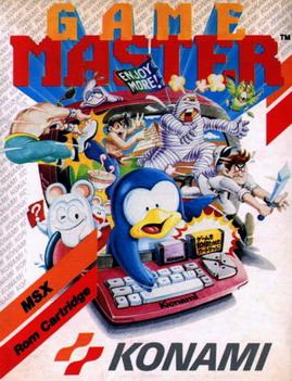 Konami_Game_Master